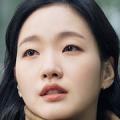 Kim_Go-Eun