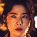 Jung_Eun-Chae