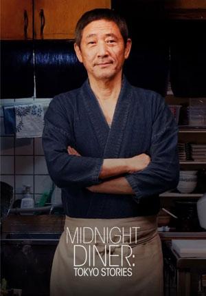 Shinya Shokudo Season5
