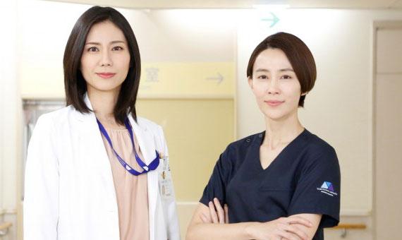 Alive: Dr. Kokoro