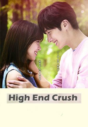 High End Crush