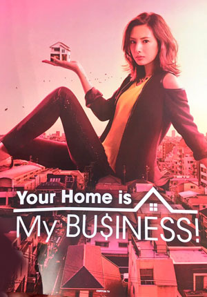 Your home is my business