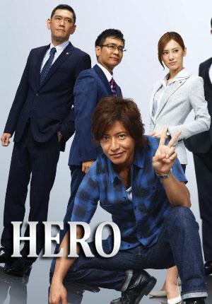 Hero Season 2