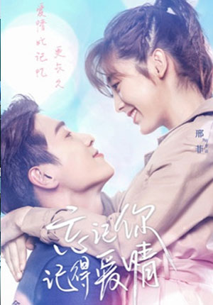 Forget You Remember Love ตอนที่ 16