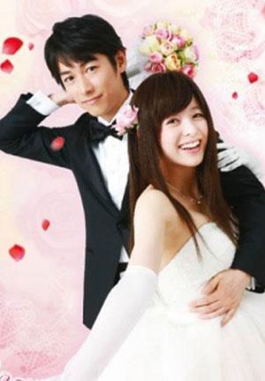 HAPI MARI: HAPPY MARRIAGE!