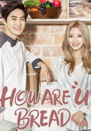 How are you bread ตอนที่ 05