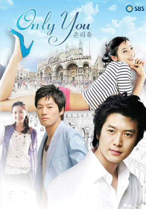 Only You ตอนที่ 16